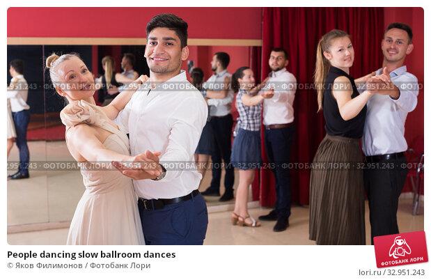 People dancing slow ballroom dances. Стоковое фото, фотограф Яков Филимонов / Фотобанк Лори
