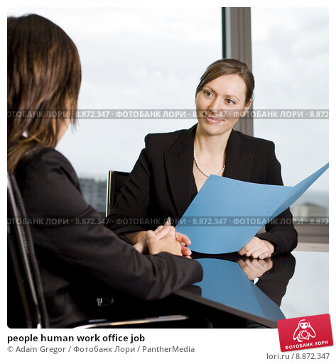 human service personal interview Human services worker interview questions answers 3 shares share tweet in this article, we explore some of the most common interview questions asked during a.
