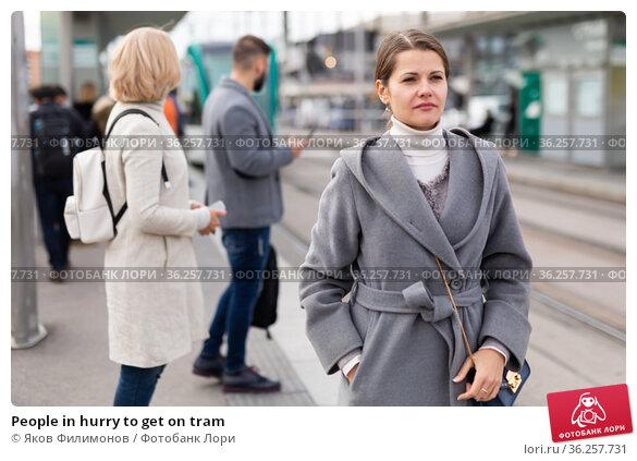 People in hurry to get on tram. Стоковое фото, фотограф Яков Филимонов / Фотобанк Лори