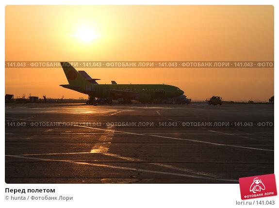 Перед полетом, фото № 141043, снято 28 августа 2007 г. (c) hunta / Фотобанк Лори