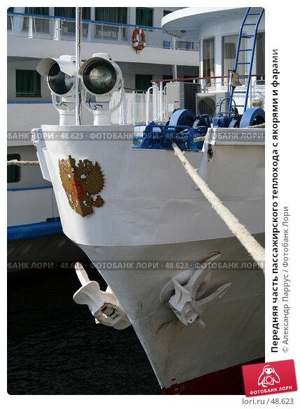 Передняя часть пассажирского теплохода с якорями и фарами, фото № 48623, снято 20 августа 2006 г. (c) Александр Паррус / Фотобанк Лори