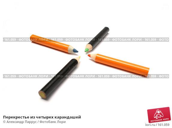 Купить «Перекрестье из четырех карандашей», фото № 161059, снято 30 сентября 2006 г. (c) Александр Паррус / Фотобанк Лори