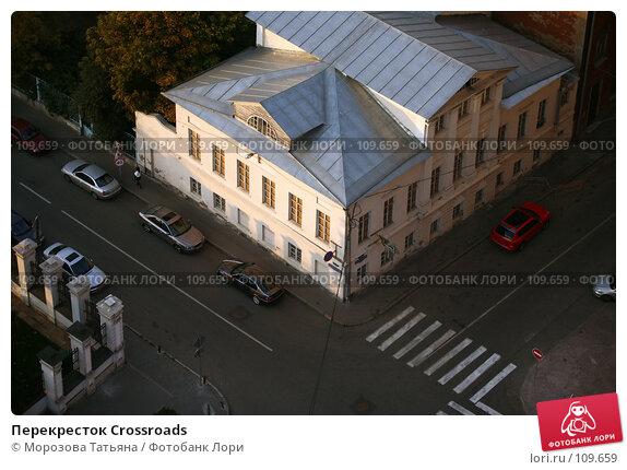 Перекресток Crossroads, фото № 109659, снято 29 сентября 2007 г. (c) Морозова Татьяна / Фотобанк Лори