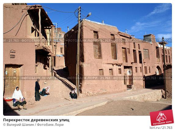 Перекресток деревенских улиц, фото № 21763, снято 23 ноября 2006 г. (c) Валерий Шанин / Фотобанк Лори