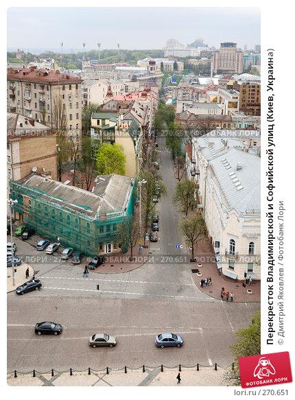 Перекресток Владимирской и Софийской улиц (Киев, Украина), фото № 270651, снято 13 апреля 2008 г. (c) Дмитрий Яковлев / Фотобанк Лори