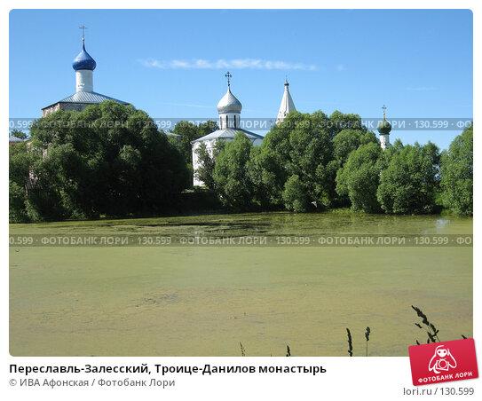 Переславль-Залесский, Троице-Данилов монастырь, фото № 130599, снято 5 июля 2006 г. (c) ИВА Афонская / Фотобанк Лори