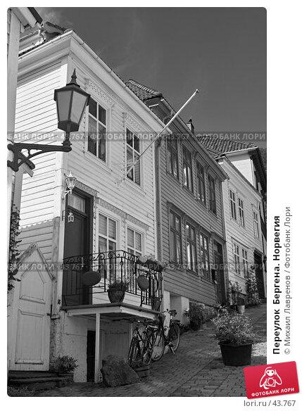 Переулок  Бергена. Норвегия, фото № 43767, снято 15 июля 2006 г. (c) Михаил Лавренов / Фотобанк Лори