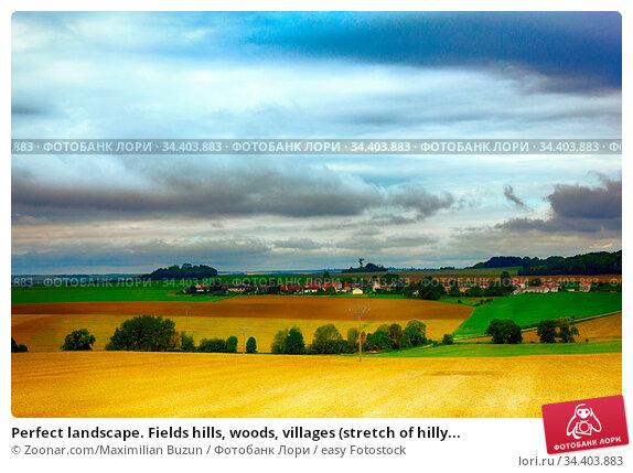 Perfect landscape. Fields hills, woods, villages (stretch of hilly... Стоковое фото, фотограф Zoonar.com/Maximilian Buzun / easy Fotostock / Фотобанк Лори