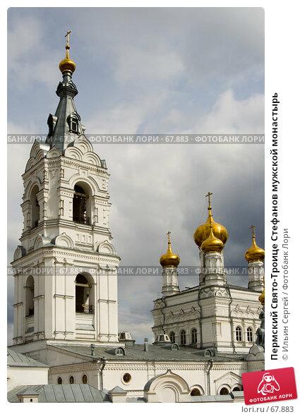 Пермский Свято-Троице Стефанов мужской монастырь, фото № 67883, снято 7 мая 2007 г. (c) Ильин Сергей / Фотобанк Лори