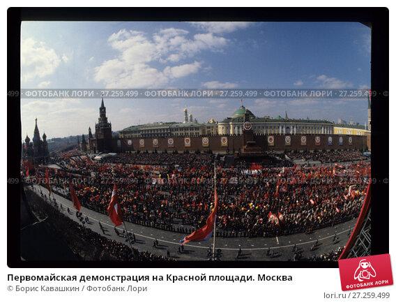 Купить «Первомайская демонстрация на Красной площади. Москва», фото № 27259499, снято 13 декабря 2017 г. (c) Борис Кавашкин / Фотобанк Лори