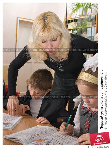Первый учитель и ее подопечные, фото № 262679, снято 25 апреля 2008 г. (c) Федор Королевский / Фотобанк Лори