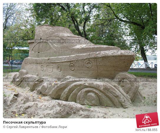 Песочная скульптура, фото № 88055, снято 17 сентября 2007 г. (c) Сергей Лаврентьев / Фотобанк Лори