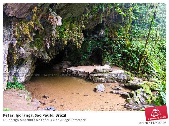 Купить «Petar, Iporanga, São Paulo, Brazil», фото № 14903103, снято 7 января 2011 г. (c) age Fotostock / Фотобанк Лори