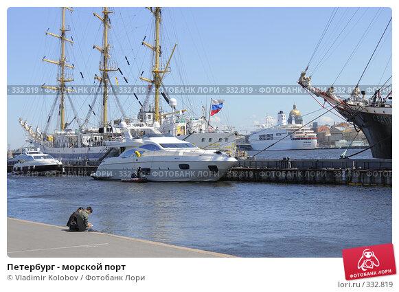 Петербург - морской порт, фото № 332819, снято 11 июня 2008 г. (c) Vladimir Kolobov / Фотобанк Лори