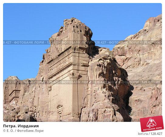 Петра. Иордания, фото № 128427, снято 25 ноября 2007 г. (c) Екатерина Овсянникова / Фотобанк Лори