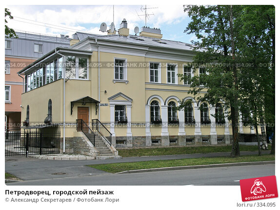 Петродворец, городской пейзаж, фото № 334095, снято 12 июня 2008 г. (c) Александр Секретарев / Фотобанк Лори