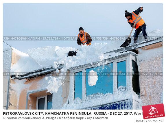 PETROPAVLOVSK CITY, KAMCHATKA PENINSULA, RUSSIA - DEC 27, 2017: Worker... Стоковое фото, фотограф Zoonar.com/Alexander A. Piragis / age Fotostock / Фотобанк Лори