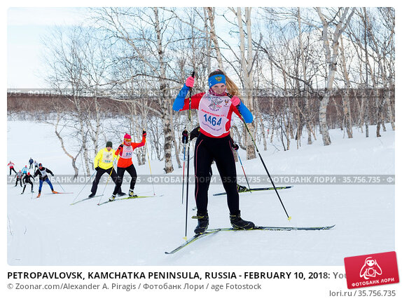 PETROPAVLOVSK, KAMCHATKA PENINSULA, RUSSIA - FEBRUARY 10, 2018: Young... Стоковое фото, фотограф Zoonar.com/Alexander A. Piragis / age Fotostock / Фотобанк Лори