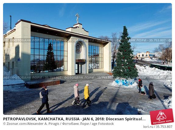 PETROPAVLOVSK, KAMCHATKA, RUSSIA - JAN 6, 2018: Diocesan Spiritual... Стоковое фото, фотограф Zoonar.com/Alexander A. Piragis / age Fotostock / Фотобанк Лори