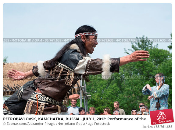 PETROPAVLOVSK, KAMCHATKA, RUSSIA - JULY 1, 2012: Performance of the... Стоковое фото, фотограф Zoonar.com/Alexander Piragis / age Fotostock / Фотобанк Лори