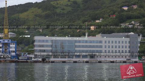 Петропавловск-Камчатский морской вокзал (2018 год). Редакционное видео, видеограф А. А. Пирагис / Фотобанк Лори