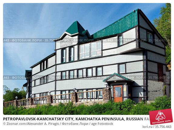 PETROPAVLOVSK-KAMCHATSKY CITY, KAMCHATKA PENINSULA, RUSSIAN FAR EAST... Стоковое фото, фотограф Zoonar.com/Alexander A. Piragis / age Fotostock / Фотобанк Лори