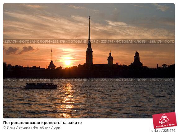 Петропавловская крепость на закате, фото № 225179, снято 2 июля 2004 г. (c) Инга Лексина / Фотобанк Лори