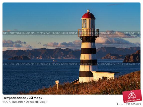 Купить «Петропавловский маяк», фото № 31955043, снято 5 октября 2018 г. (c) А. А. Пирагис / Фотобанк Лори