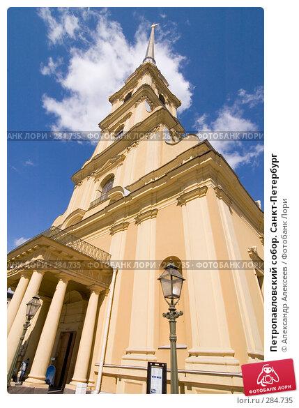 Петропавловский собор. Санкт-Петербург, эксклюзивное фото № 284735, снято 13 мая 2008 г. (c) Александр Алексеев / Фотобанк Лори