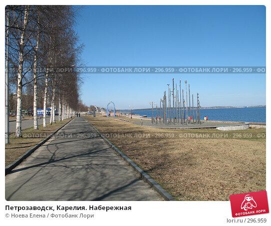 Петрозаводск, Карелия. Набережная, фото № 296959, снято 3 мая 2008 г. (c) Ноева Елена / Фотобанк Лори