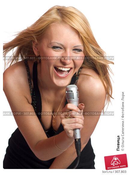 Певица, фото № 307803, снято 29 мая 2008 г. (c) Ольга Сапегина / Фотобанк Лори