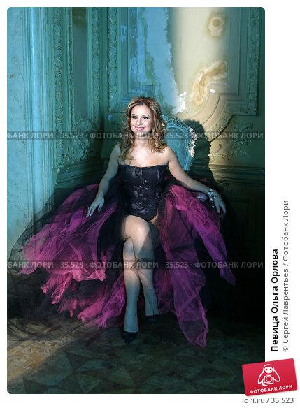 Певица Ольга Орлова, фото № 35523, снято 29 апреля 2004 г. (c) Сергей Лаврентьев / Фотобанк Лори