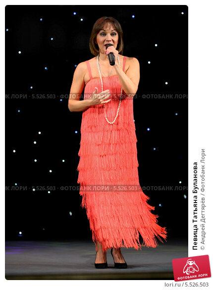 Певица Татьяна Буланова (2014 год). Редакционное фото, фотограф Андрей Дегтярёв / Фотобанк Лори