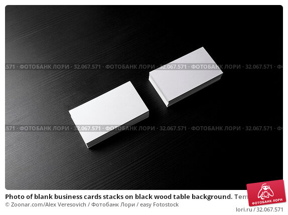 Photo of blank business cards stacks on black wood table background. Template for branding identity. Стоковое фото, фотограф Zoonar.com/Alex Veresovich / easy Fotostock / Фотобанк Лори