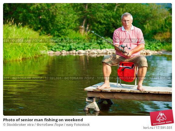 Купить «Photo of senior man fishing on weekend», фото № 17591031, снято 21 июня 2019 г. (c) easy Fotostock / Фотобанк Лори