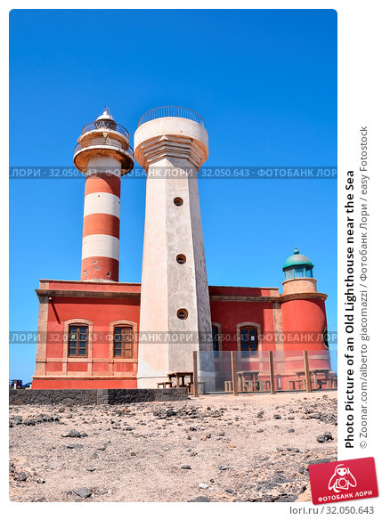 Photo Picture of an Old Lighthouse near the Sea. Стоковое фото, фотограф Zoonar.com/alberto giacomazzi / easy Fotostock / Фотобанк Лори