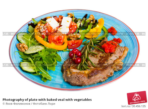 Photography of plate with baked veal with vegetables. Стоковое фото, фотограф Яков Филимонов / Фотобанк Лори