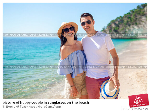 picture of happy couple in sunglasses on the beach. Стоковое фото, фотограф Дмитрий Травников / Фотобанк Лори