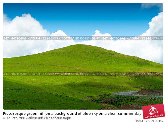 Picturesque green hill on a background of blue sky on a clear summer day, Caucasus in June. Стоковое фото, фотограф Константин Лабунский / Фотобанк Лори