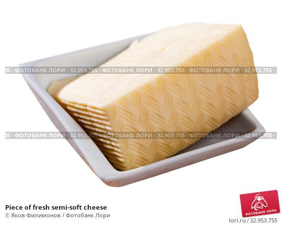 Piece of fresh semi-soft cheese. Стоковое фото, фотограф Яков Филимонов / Фотобанк Лори