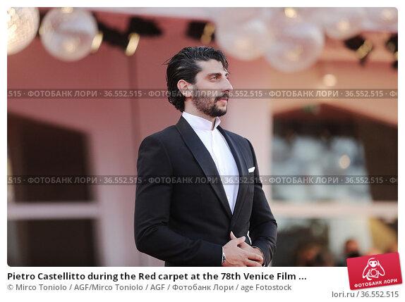 Pietro Castellitto during the Red carpet at the 78th Venice Film ... Редакционное фото, фотограф Mirco Toniolo / AGF/Mirco Toniolo / AGF / age Fotostock / Фотобанк Лори