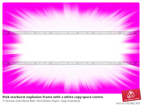 Pink starburst explosion frame with a white copy space centre. Стоковое фото, фотограф Zoonar.com/Steve Ball / easy Fotostock / Фотобанк Лори
