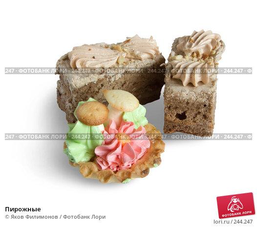 Пирожные, фото № 244247, снято 5 апреля 2008 г. (c) Яков Филимонов / Фотобанк Лори