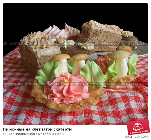 Пирожные на клетчатой скатерти, фото № 244235, снято 5 апреля 2008 г. (c) Яков Филимонов / Фотобанк Лори
