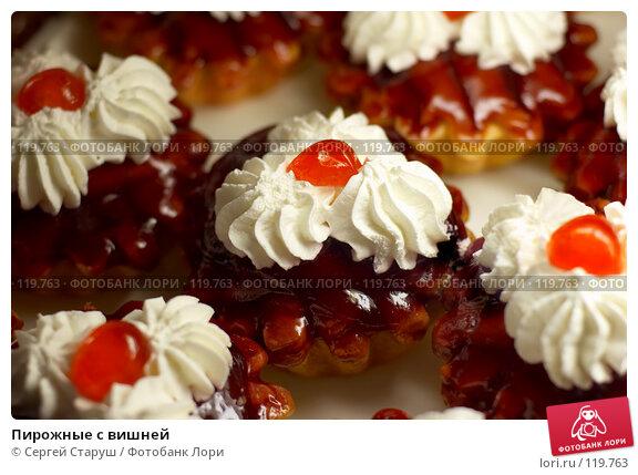 Пирожные с вишней, фото № 119763, снято 12 декабря 2006 г. (c) Сергей Старуш / Фотобанк Лори