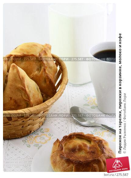 Пирожок на тарелке, пирожки в корзинке, молоко и кофе, фото № 275587, снято 23 апреля 2008 г. (c) Лидия Рыженко / Фотобанк Лори