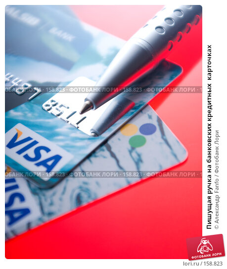 Пишущая ручка на банковских кредитных  карточках, фото № 158823, снято 27 марта 2017 г. (c) Александр Fanfo / Фотобанк Лори