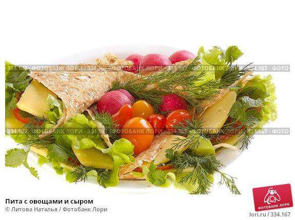 Пита с овощами и сыром, фото № 334167, снято 13 января 2008 г. (c) Литова Наталья / Фотобанк Лори