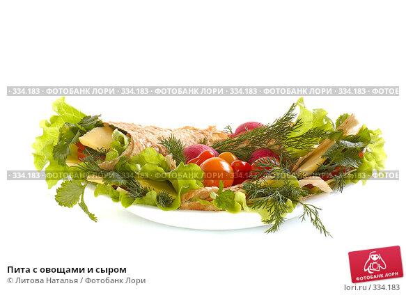 Пита с овощами и сыром, фото № 334183, снято 13 января 2008 г. (c) Литова Наталья / Фотобанк Лори