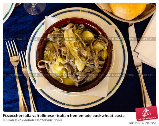Купить «Pizzoccheri alla valtellinese - italian homemade buckwheat pasta», фото № 32209951, снято 17 января 2020 г. (c) Яков Филимонов / Фотобанк Лори